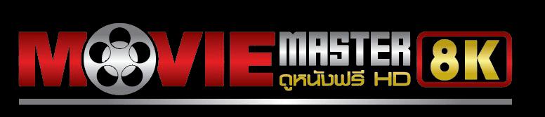 moviemaster8k